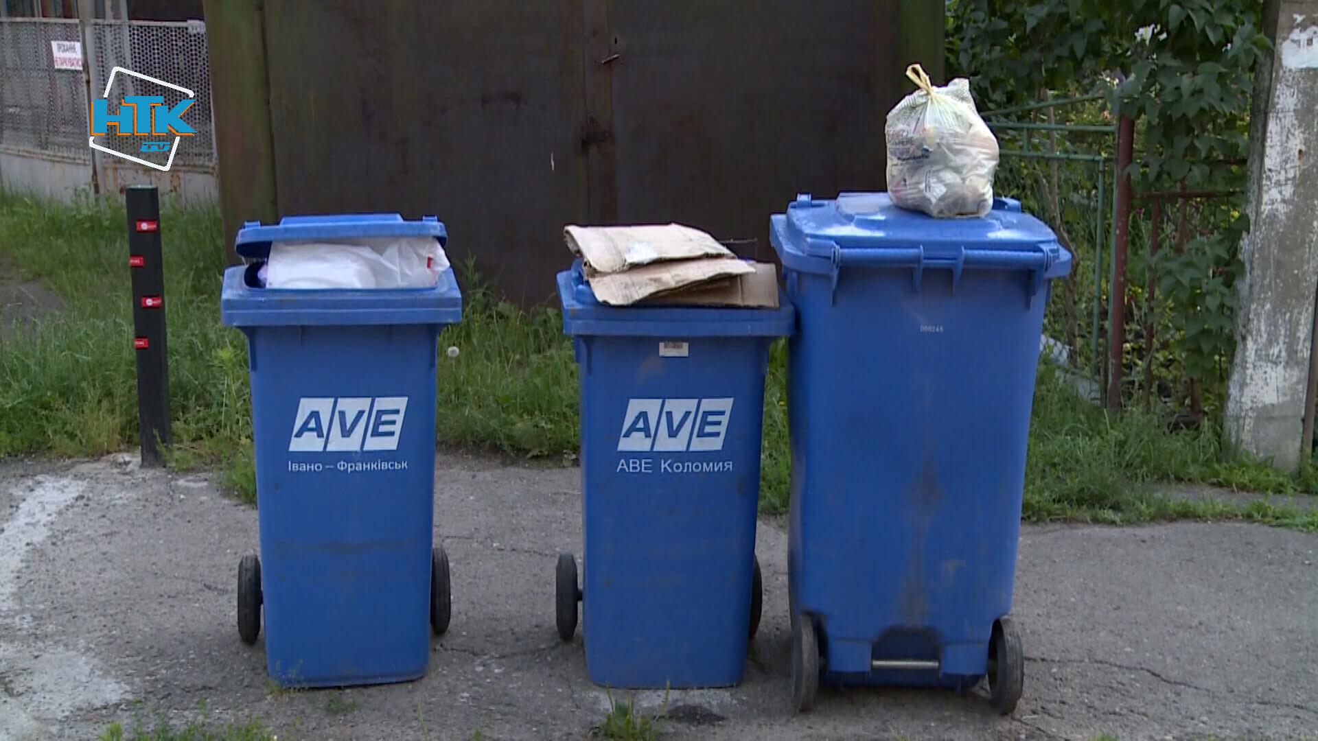 У Коломиї визначили фірми, які вивозитимуть сміття: трапився сміттєвий колапс (ВІДЕО)