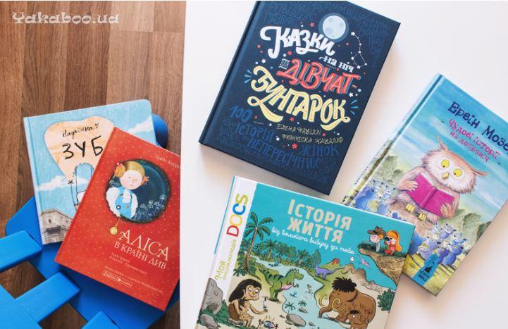 Вибираємо книгу дитині – правило трьох пальців