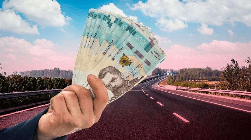 Область позичить 300 мільйонів гривень на ремонт місцевих доріг