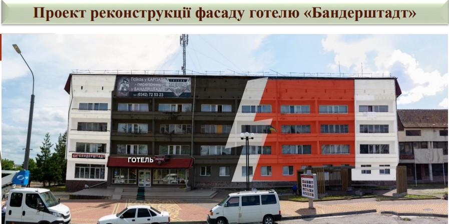 """Марцінків похвалився проєктом реконструкції готелю """"Бандерштадт"""". Кров з очей, – реакція соцмереж"""