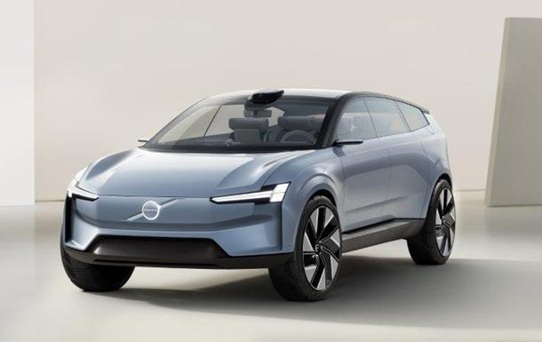 Volvo показала новий концепт електромобіля (ФОТО)