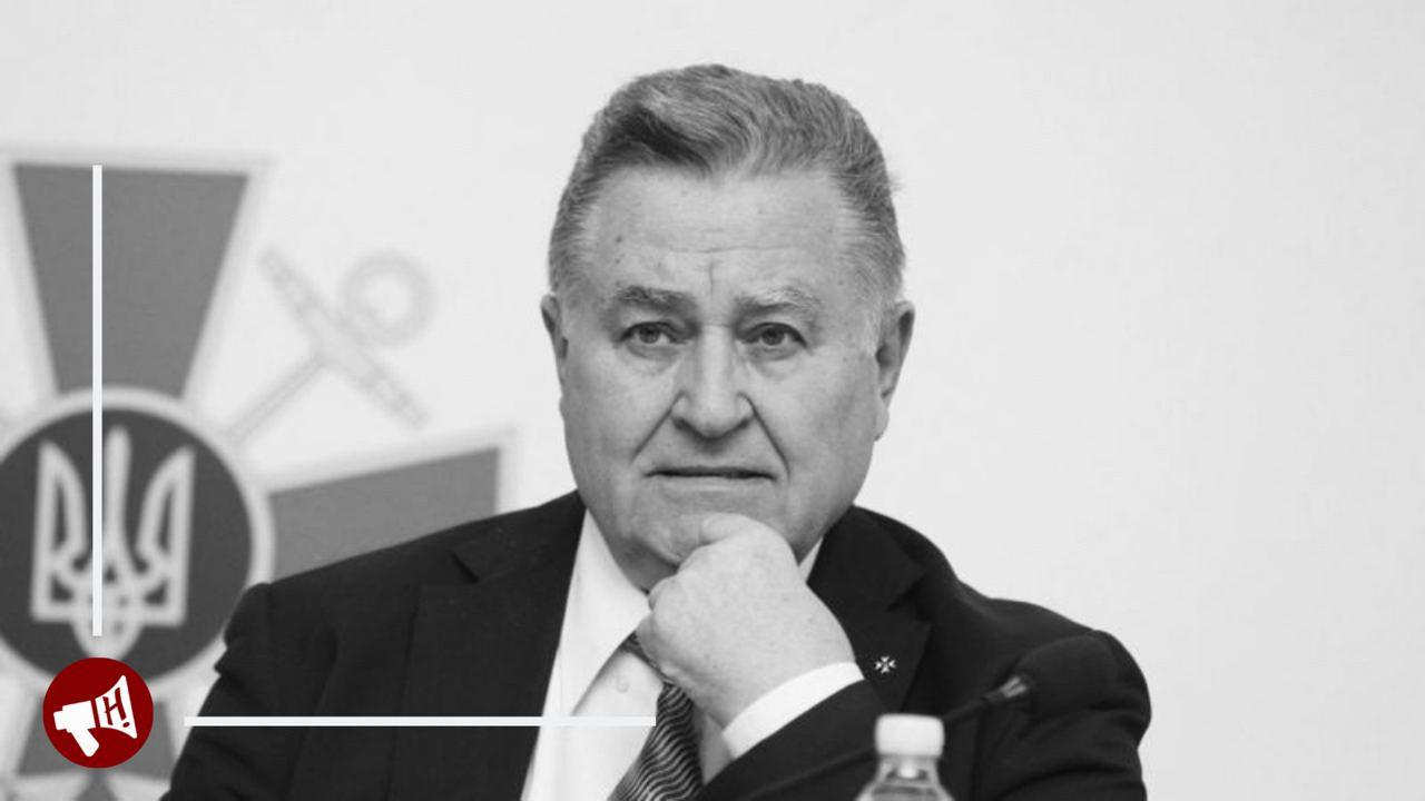 Помер перший голова СБУ і експрем'єр-міністр України Євген Марчук