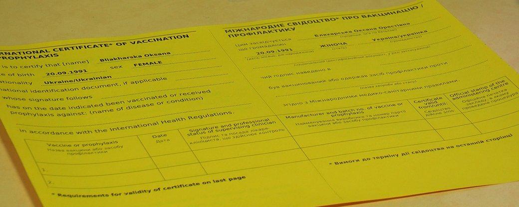Свідоцтва і сертифікати про вакцинацію від COVID-19: прикарпатцям пояснили різницю