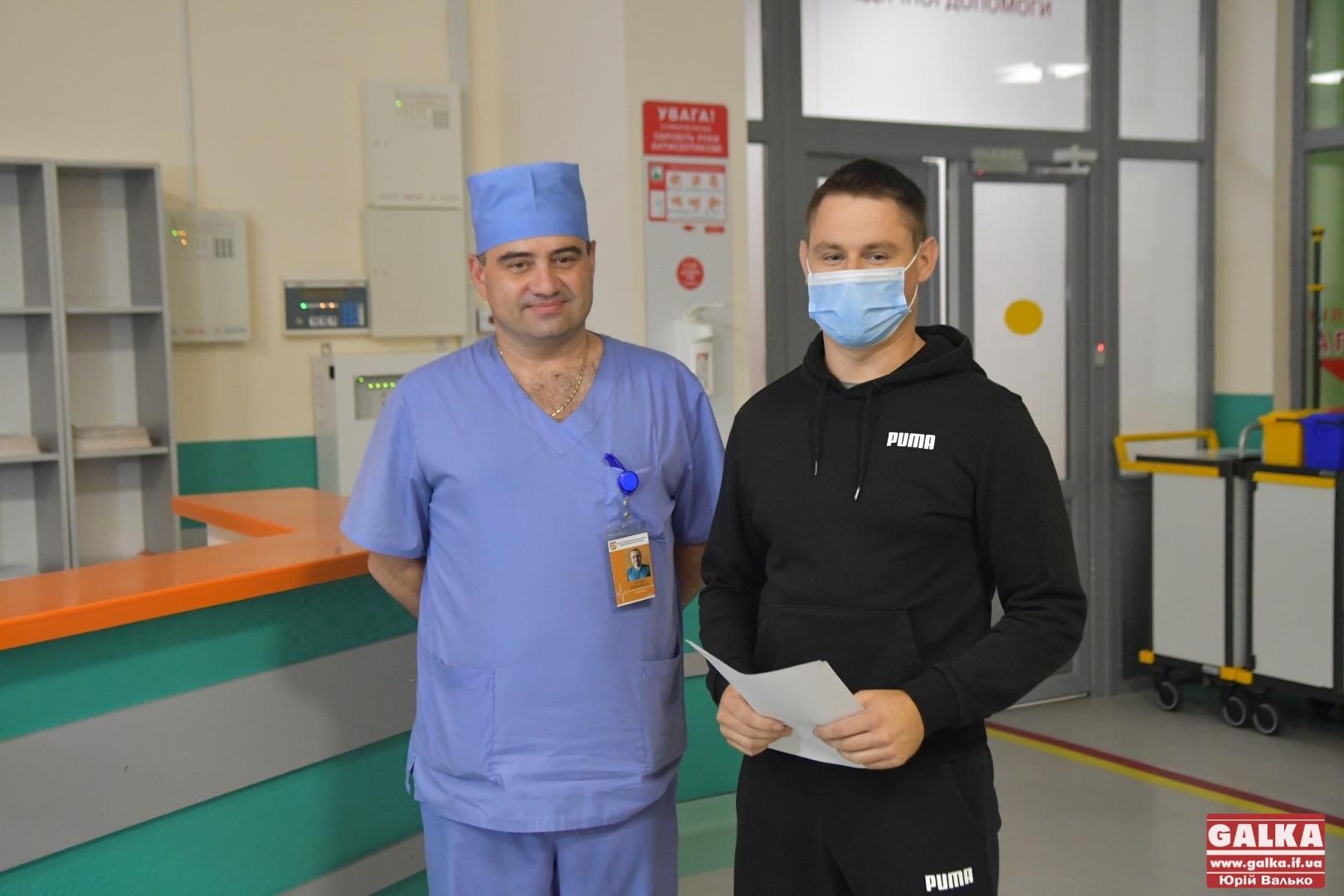 «Набагато краще почуваюся, хочеться жити далі!»: з ЦМКЛ виписали чоловіка, якому вперше на Франківщині пересадили нирку (ФОТО)