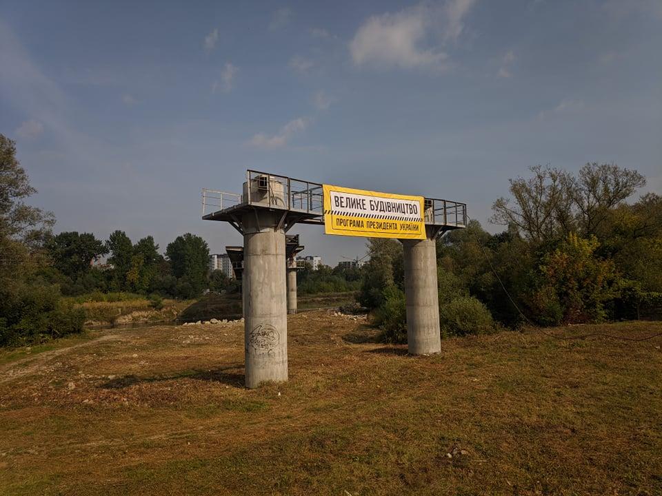"""""""Слуги народу"""" обіцяють добудувати міст на Пасічну за рік. Марцінків подякував (ФОТО, ВІДЕО)"""