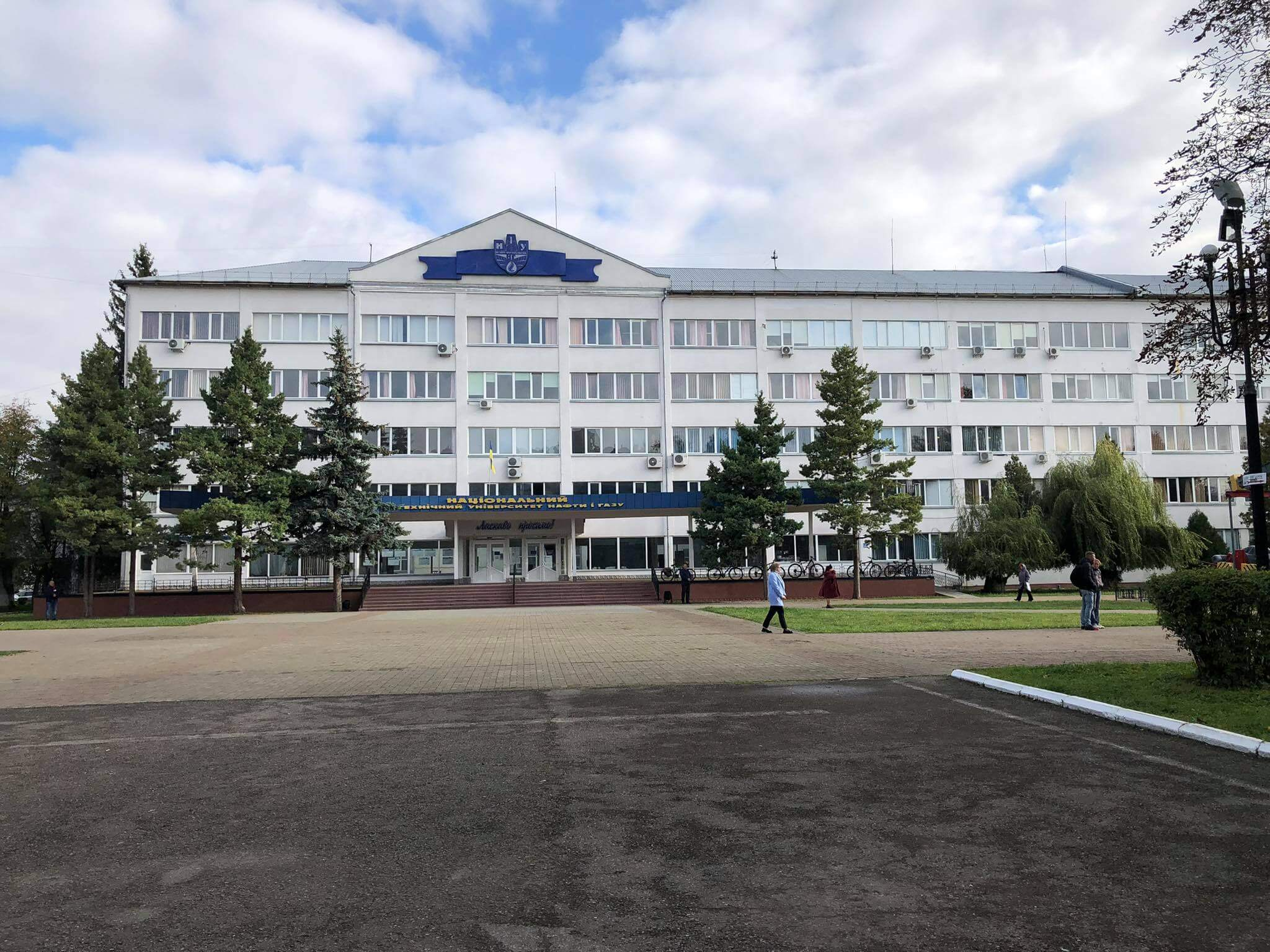 Наукова конференція та угоди про співпрацю: Університет нафти й газу святкує 54-річчя (ФОТО)