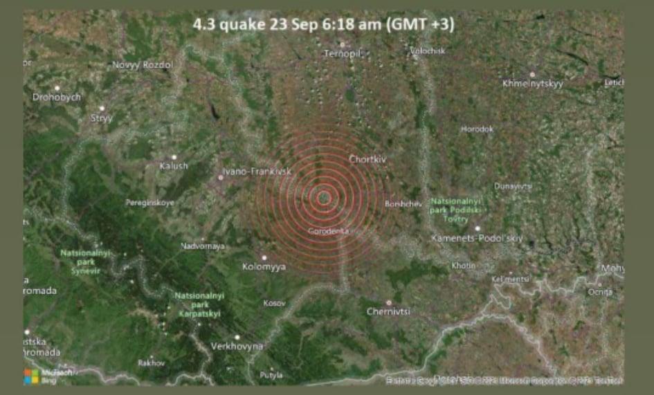 Удосвіта на Прикарпатті зафіксували землетрус