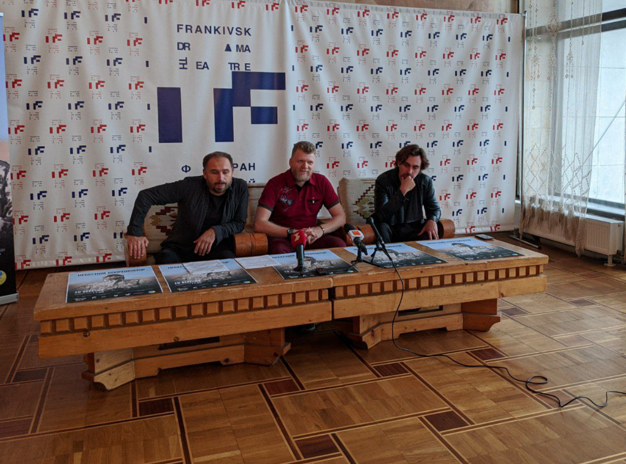 Франківцям показали фільм про волонтера-засновника аеророзвідки в АТО (ФОТО, ВІДЕО)