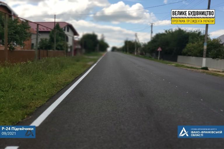 На Коломийщині завершують ремонт дороги Татарів – Кам'янець-Подільський (ФОТО)