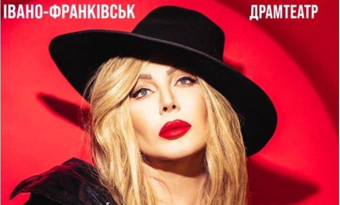 В Івано-Франківську виступить Ірина Білик (ВІДЕО)
