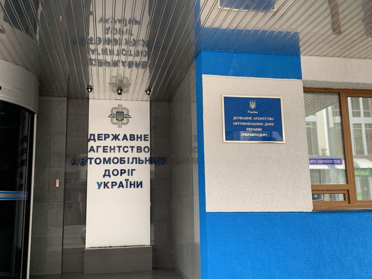 Уряд призначив очільників Укравтодору та Укртрансбезпеки
