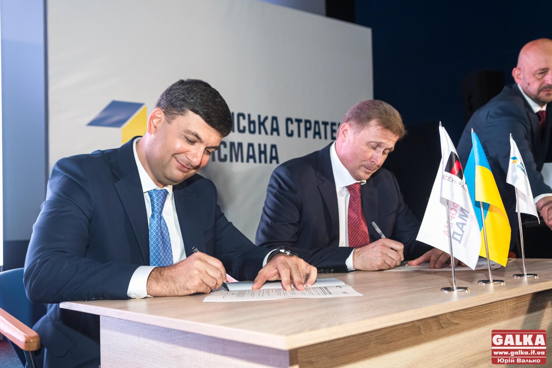 У Франківську партія Гройсмана та «Платформа Громад» підписали Меморандум про співпрацю (ФОТО)