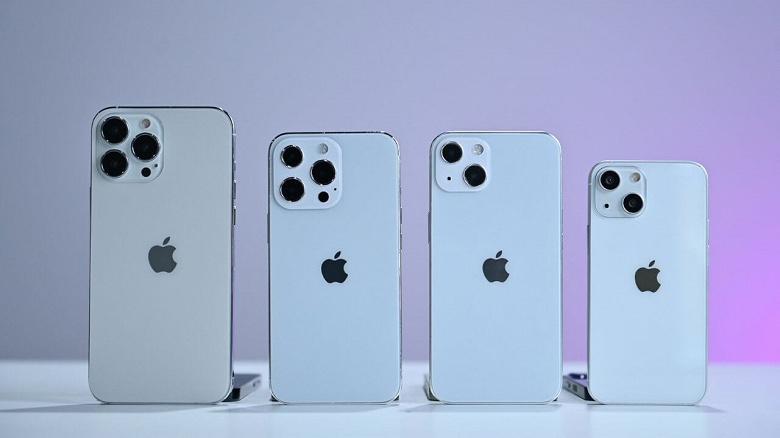 14 вересня виходить iPhone 13. Головне про новий смартфон