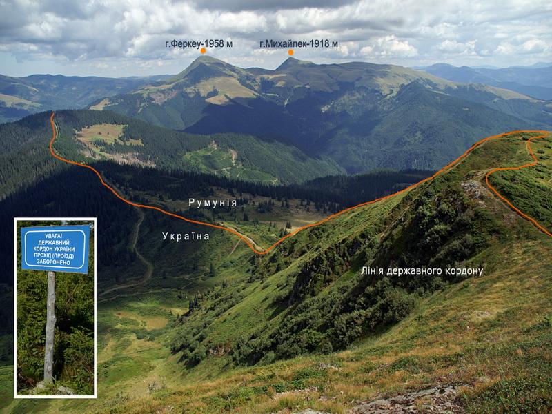 Облрада закликає відкрити пропускний пункт у Шибеному на кордоні з Румунією (ФОТО)