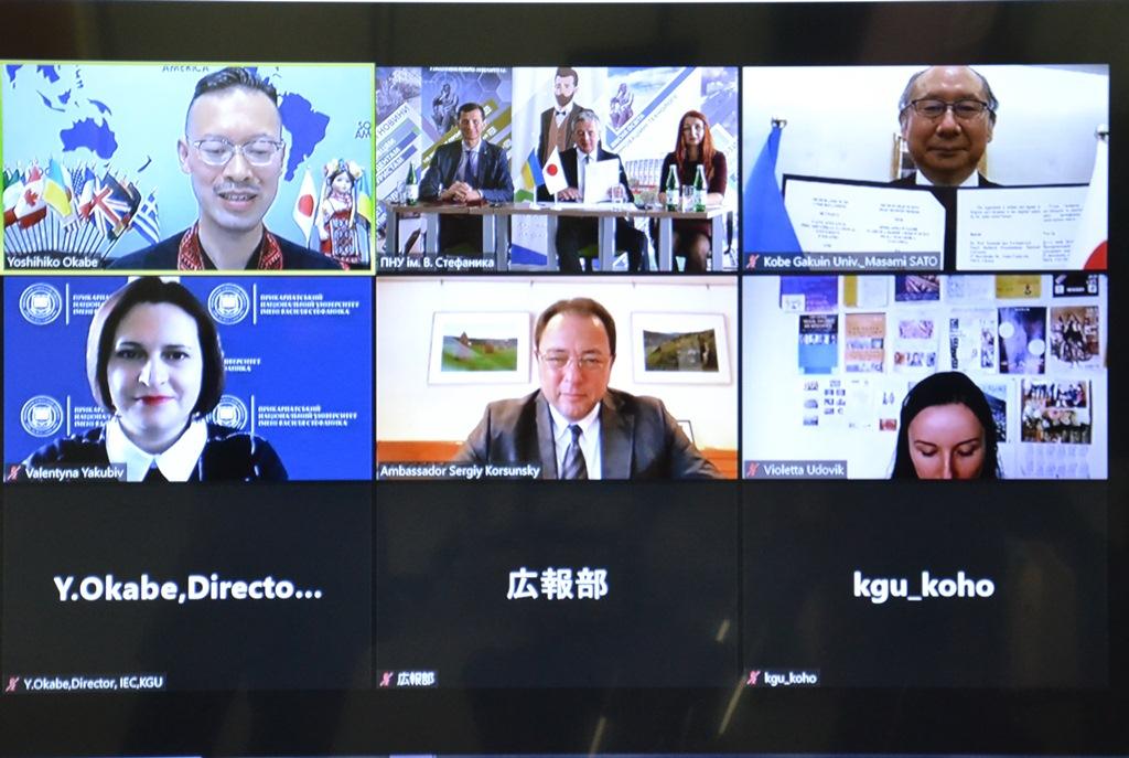 ПНУ співпрацюватиме з японським університетом. Студенти та викладачі зможуть поїхати до Кобе (ФОТО)
