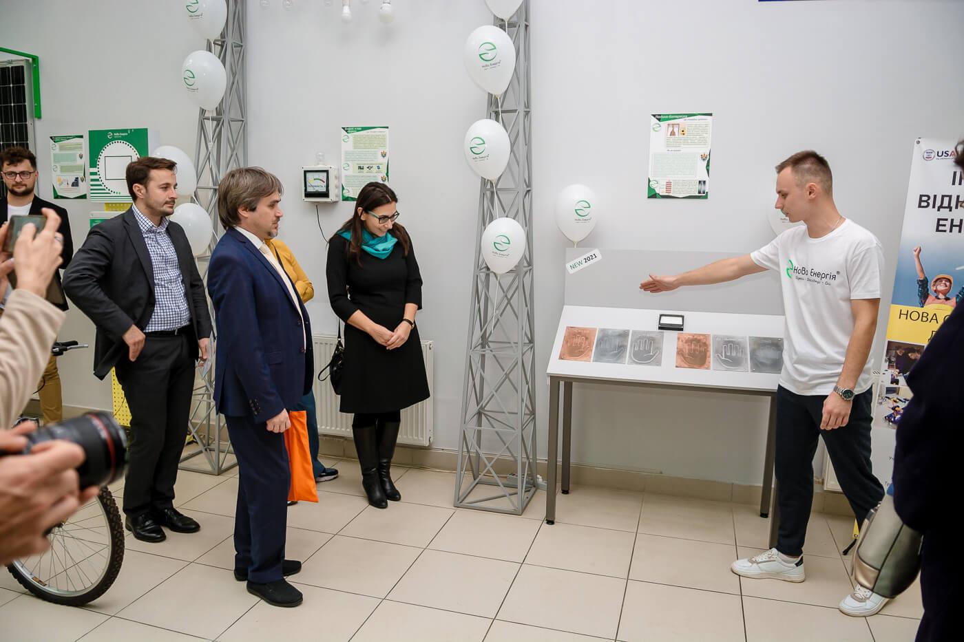 Наукове містечко «Нова Енергія» в Івано-Франківську святкує п'ятиріччя (ФОТО)