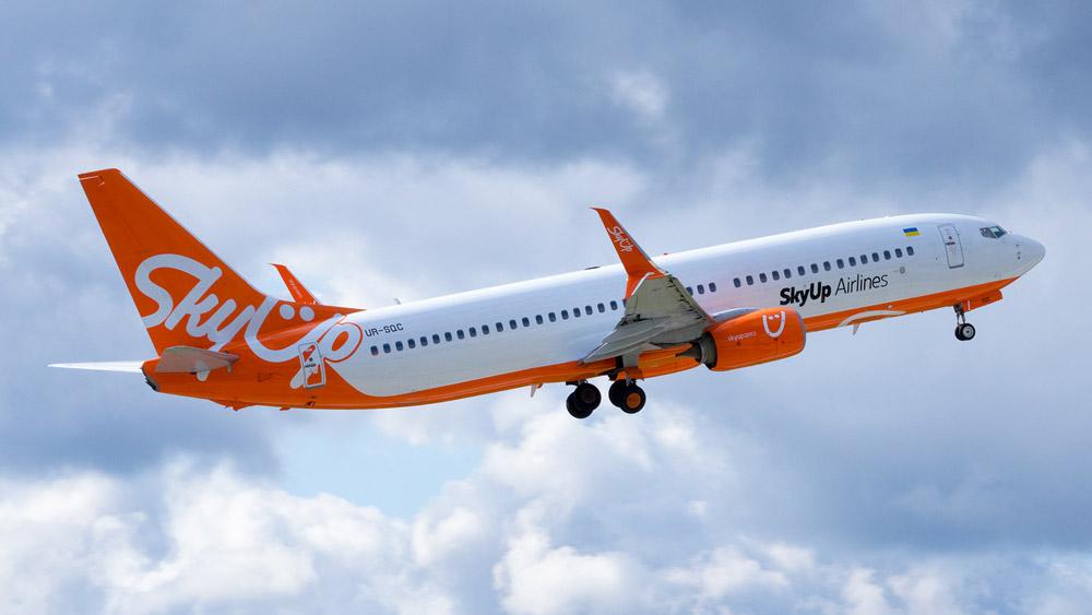 SkyUp відкриває зимові рейси до Словаччини та Болгарії