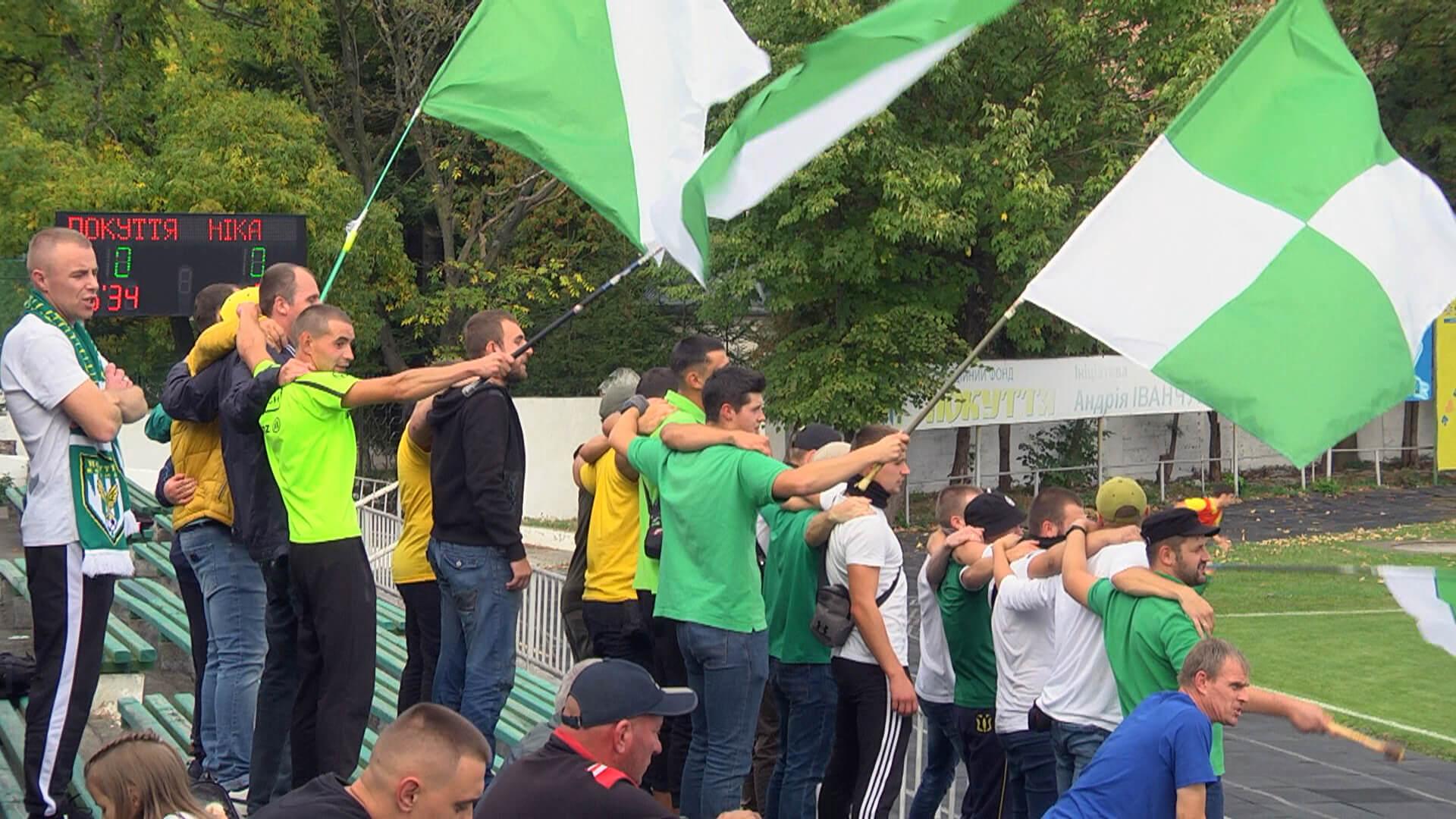 """У Коломиї відродили рух ультрас, який підтримує футболістів """"Покуття"""" (ВІДЕО)"""