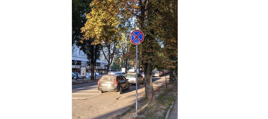 У центрі Франківська побільшало місць, де водіям заборонено зупинятися (СПИСОК, ФОТО)