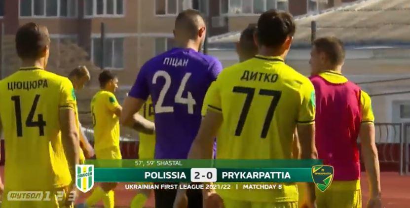 """Без шансів: гравці """"Прикарпаття"""" програли у Житомирі (ВІДЕО)"""