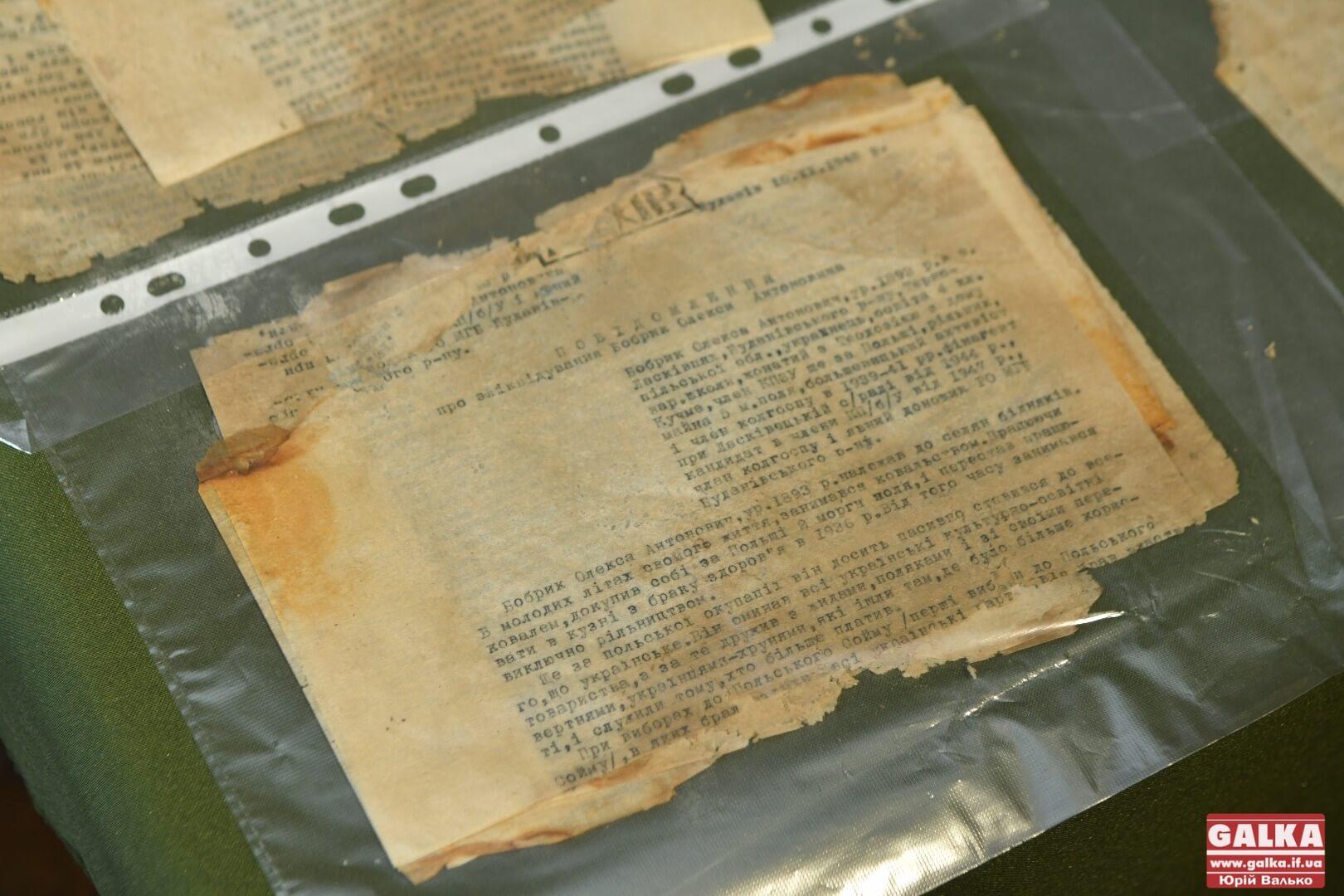 Франківський музей отримав документи Служби Безпеки ОУН 80-річної давнини (ФОТО)
