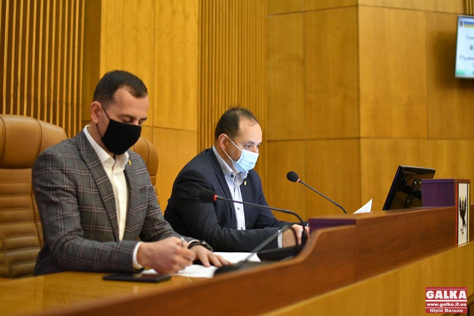 Це відіб'ється на мешканцях громади: франківські депутати вимагають не допустити зростання ціни на газ для бізнесу та бюджетних установ (ФОТО)