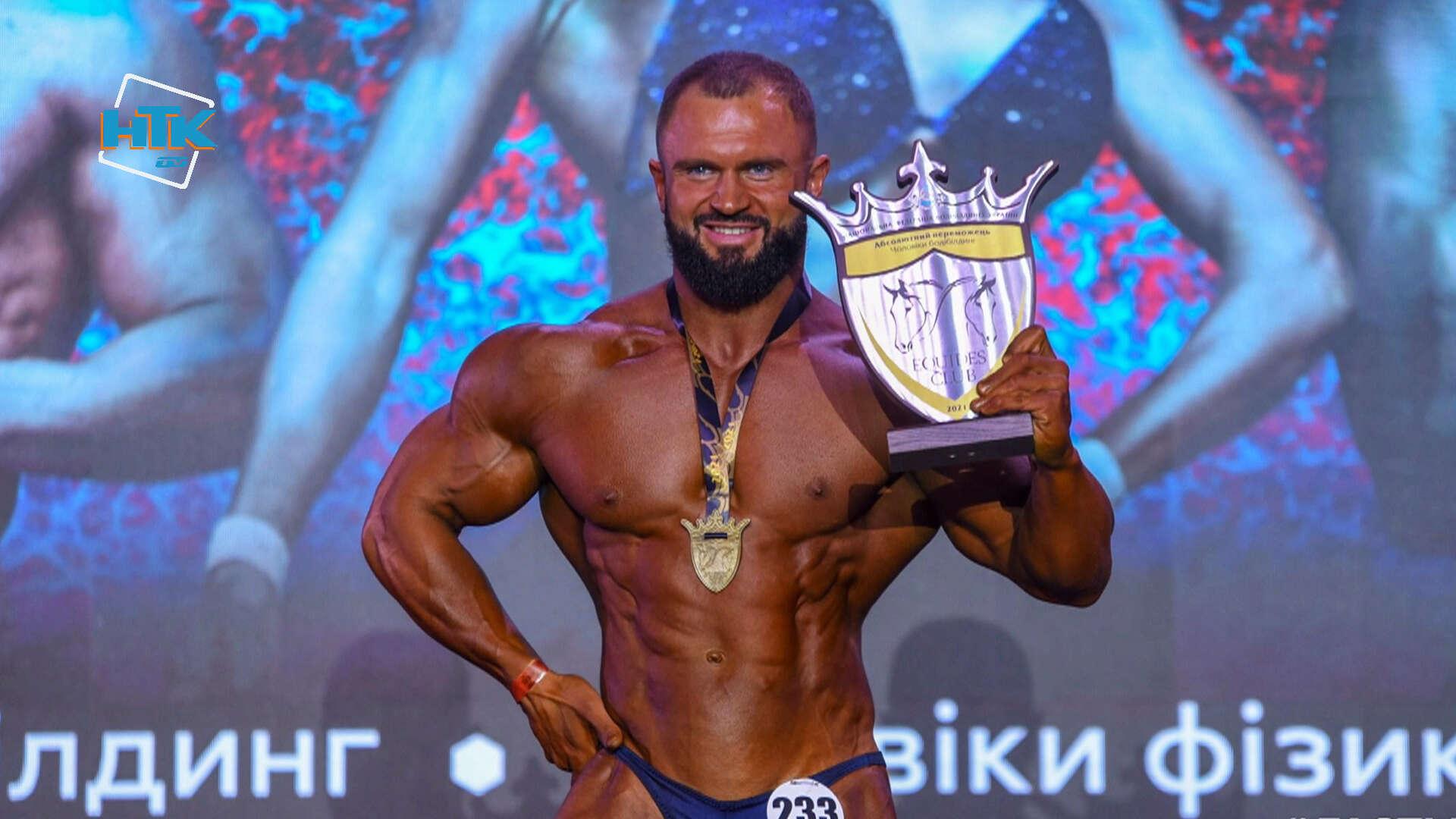 Коломиянин став абсолютним переможцем серед топових бодибілдерів країни (ВІДЕО)