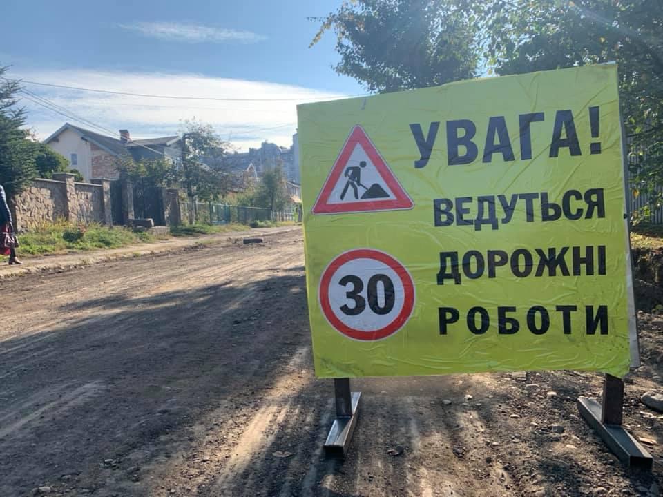 Вулицю Коломийську ремонтують в Івано-Франківську (ФОТО)
