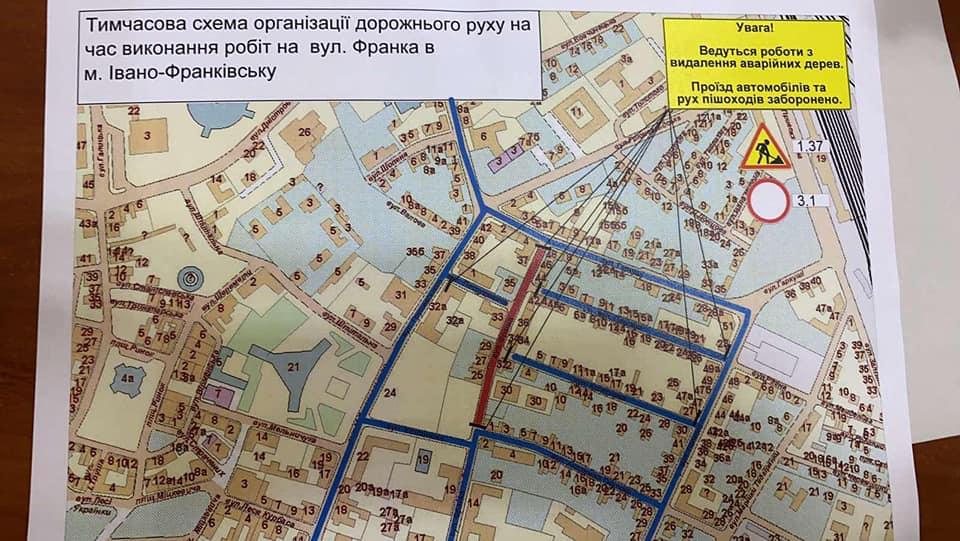У суботу перекриють частину вулицю Франка — зрізатимуть аварійні дерева (ФОТО)