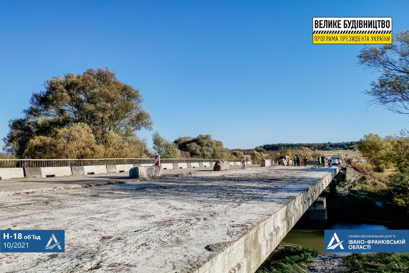 Капремонт об'їзної дороги триває у Тисмениці (ФОТО)