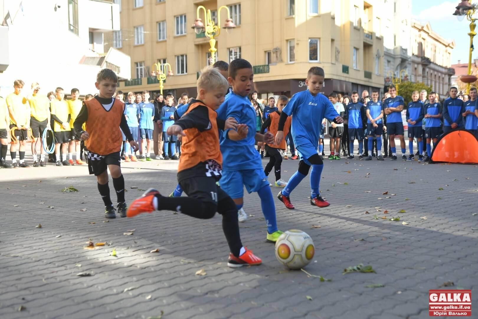 Юні футболісти яскраво презентували клуб