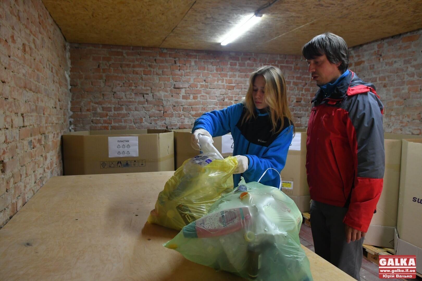 Папір, пластик, метал: в Івано-Франківську запрацювала сортувальна станція (ФОТО)