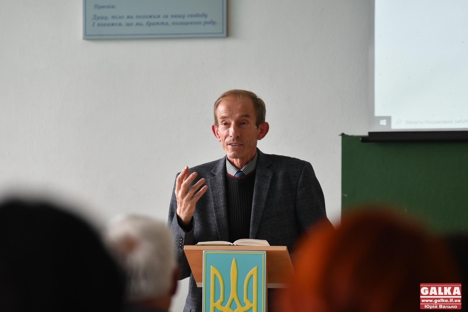 В Івано-Франківську директор ліцею видав книгу про Миколу Сабата (ФОТО)