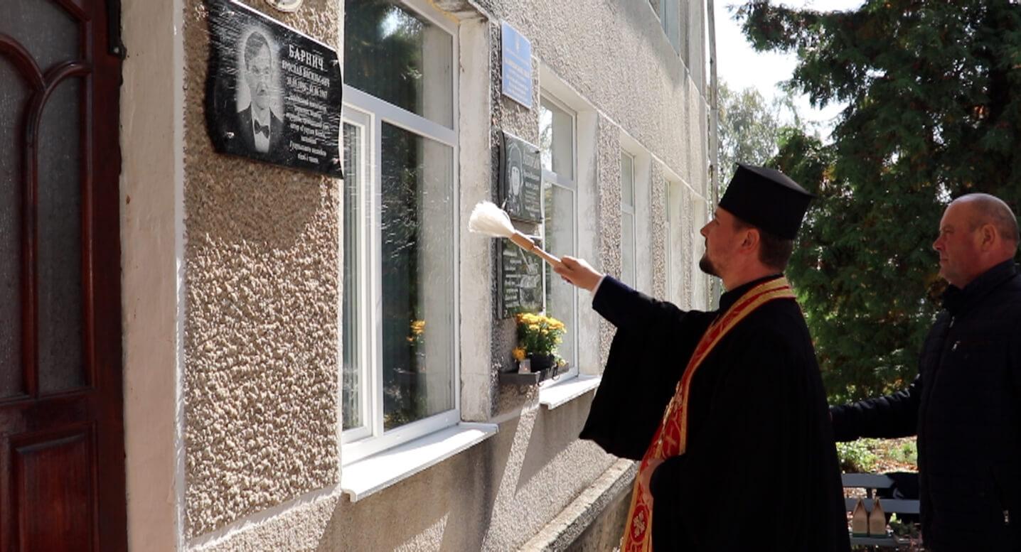 На Коломийщині вшанували відомого композитора Ярослава Барнича: встановили меморіал і назвали його іменем ліцей (ВІДЕО)