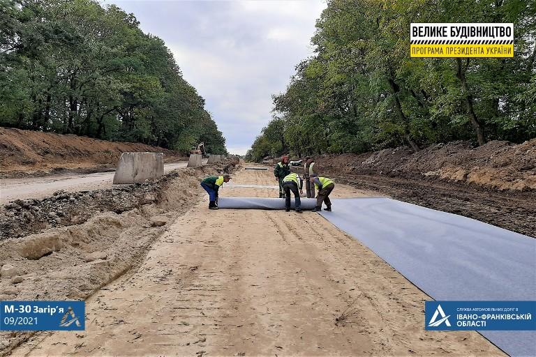 Розпочали реконструкцію дороги М-30 Стрий – Ізварине від Рогатина до межі із Львівською областю (ФОТО)